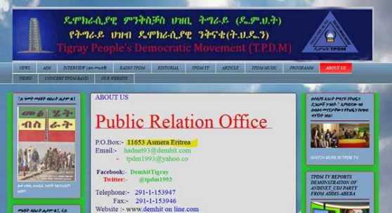TPDM_website